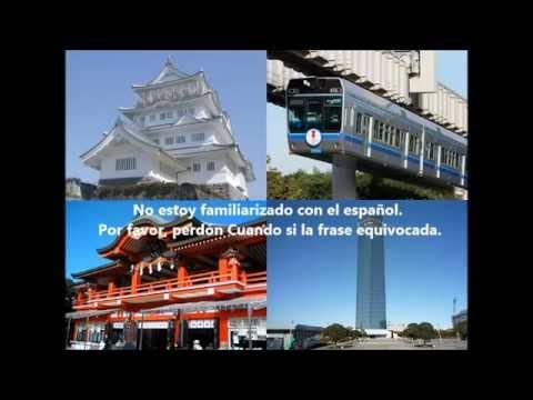 Japón turismo Chiba Good access!   [1] turismo(es)