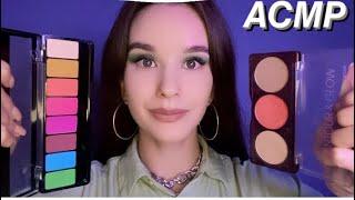 АСМР Макияж подруге ASMR Role play Makeup