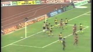 Singapore 4-0 Pahang [Full Match] 1st Half : Malaysia Cup Final 1994