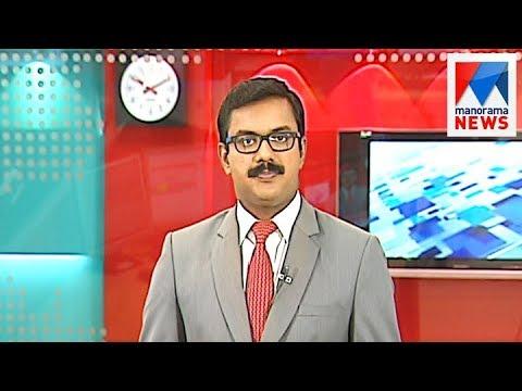 പത്തു മണി വാർത്ത | 10 A M News | News Anchor - Priji Joseph | August 23, 2017 | Manorama News