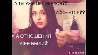 СКОРО 20 ЛЕТ, А ПАРНЯ НЕТ??:))