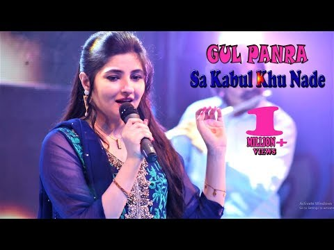 Gul Panra New Album -Khwab Full HD - Gul Panra New Album -Se Kabul Kho Ne De-Khwab Full HD