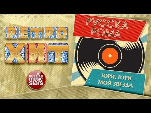 русский рэп бесплатно