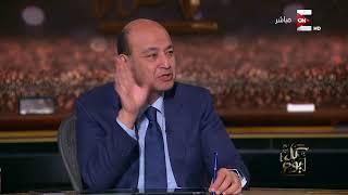 كل يوم - الفكر الديني .. تفسير الصدقة الجارية .. مع د. سعد الدين الهلالي