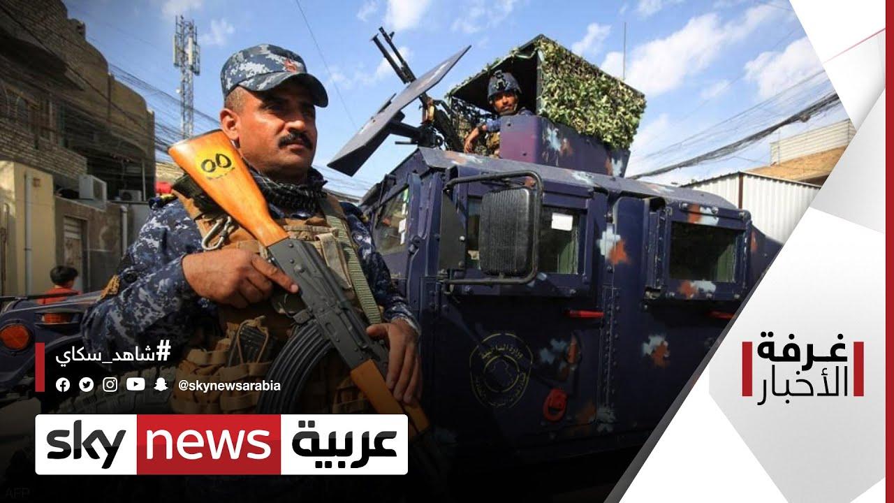 مسلسل اغتيالات العراق.. تصفيات تسبق الانتخابات   | #غرفة_الأخبار  - نشر قبل 5 ساعة
