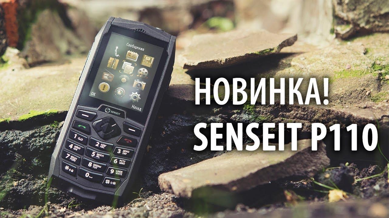 Видеообзор SENSEIT P101 от ARSTAYL.ru - YouTube