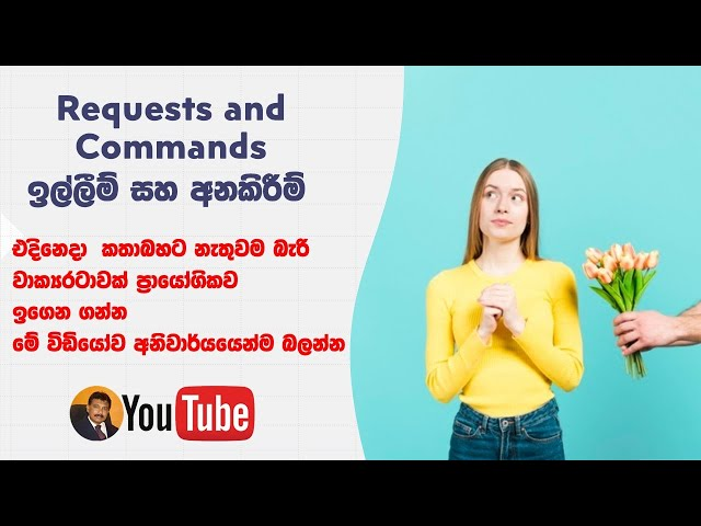 Kingsway Language Centre - Imperatives 1