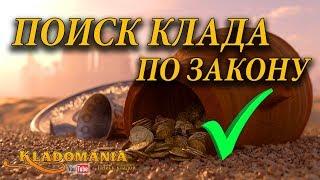 видео Ст 572 ГК РФ: комментарии