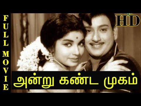 Andru Kanda Mugam | Full Movie HD | Ravichandran, Jayalalitha | Old Tamil Movies Online