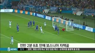 [월드컵] 역시 메시..축구 천재는 달랐다 (SBS8뉴…