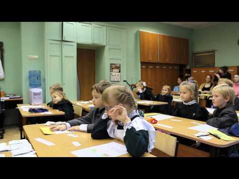 Открытый урок в 1 классе «Обучение грамоте» по теме:  «Звуки [т] и [т']. Буквы Тт»