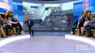 Трагедия в Пензе. Время покажет. Фрагмент выпуска от 20.11.2019