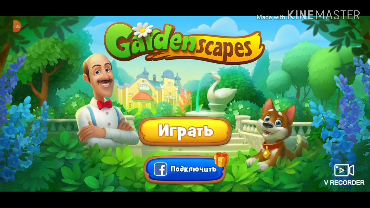 cheat engine roblox jailbreak download Gardenscapes Cheat Engine