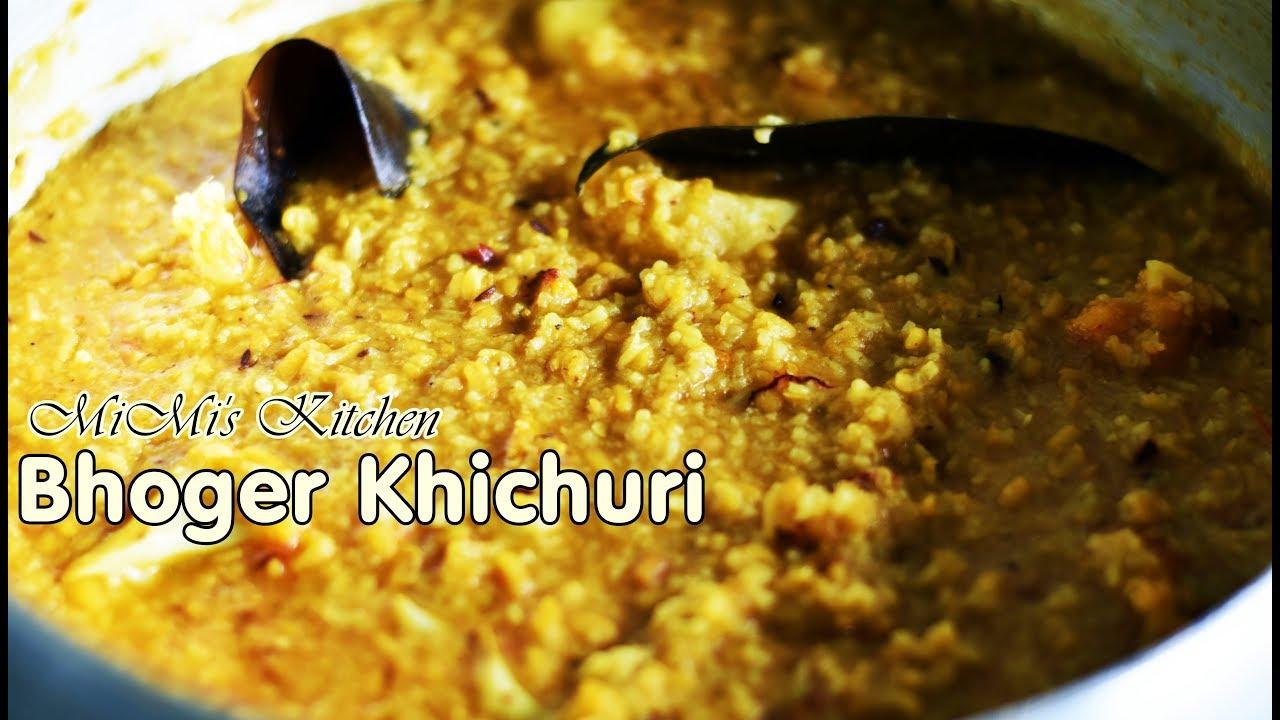 Bhoger khichuri traditional bengali recipe vegetarian khichdi bhoger khichuri traditional bengali recipe vegetarian khichdi home made food easy recipe forumfinder Choice Image