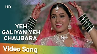 Yeh Galiyan Yeh Chaubara - Padmini Kolhapure - Rishi Kapoor - Prem Rog Songs - Bollywood Songs {HD}