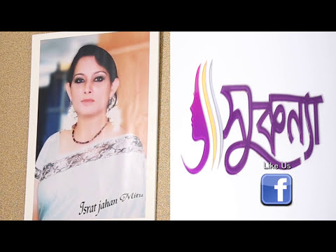 Sukanna's Beauty Parlor | Women's Beauty Parlor | Spa & Parlor
