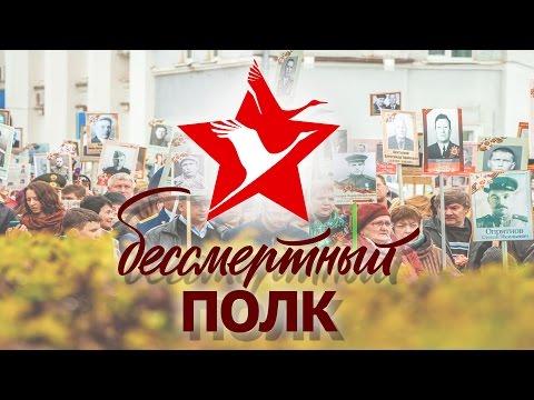 Бессмертный полк в Дзержинске. 2017