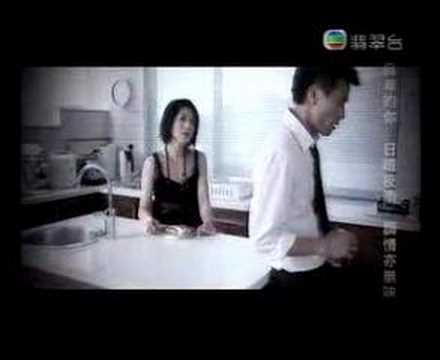 Miriam Young N Edmond Leung Mv