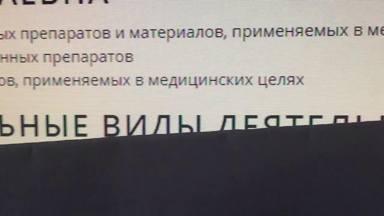 Пенсия в беларуси для военнослужащих