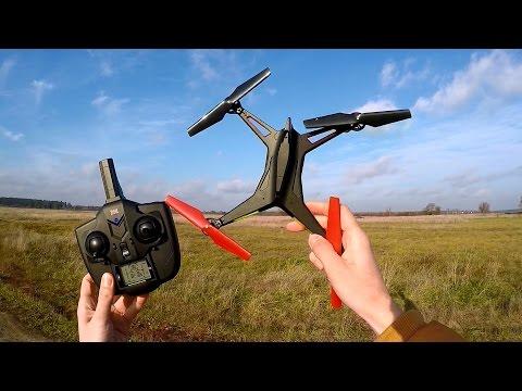 Квадрокоптер XK Alien X250 ... с автовозвратом и Headless Mode'ом