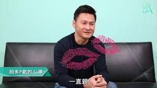 男同志影片《索多瑪的貓》演員李憲衡專訪│霸道的熊:鐵哥