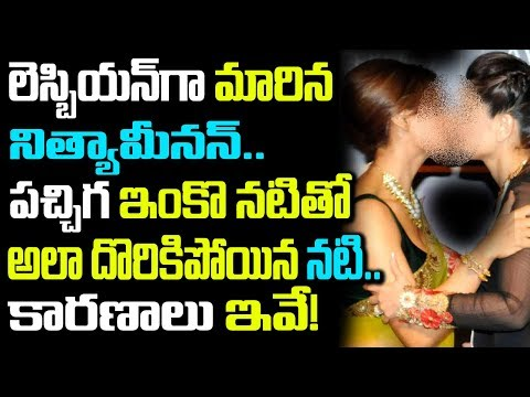Star Actress Turned Lesbian For Nani | Actress Gossips | Telugu Boxoffice