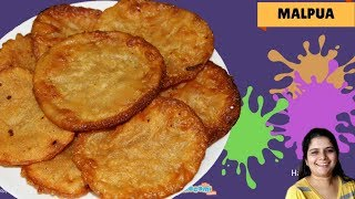 Malpua Recipe | गुजराती स्टाइल मालपुआ | Malpua Recipe With Whole Wheat Flour & Gud | Malpura recipe