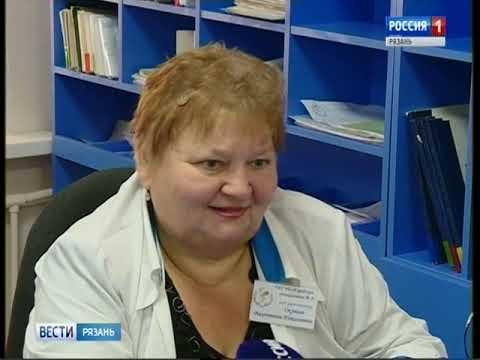 Регистратура открытого типа появилась в поликлинике №2
