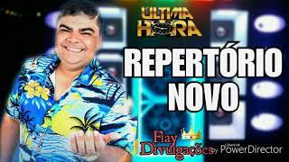 BANDA ÚLTIMA HORA - REPERTÓRIO DEZEMBRO 2018 (7 MÚSICAS NOVAS)