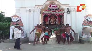 Chandan Yatra- Various Rituals At Alarnath Temple In Brahmagiri