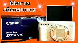 Мой Canon PowerShot SX730 HS
