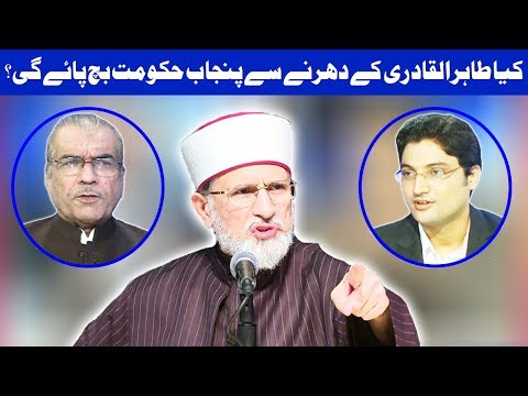 Nuqta E Nazar With Ajmal Jami - 1 January 2018 - Dunya News