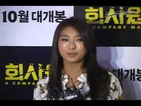 121009 SSTV  MBLAQ&2PM at 'A Company Man' VIP Premiere.mp4