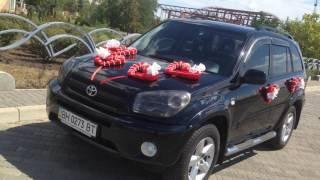 Аренда свадебного украшения на машину в Одессе и Южном