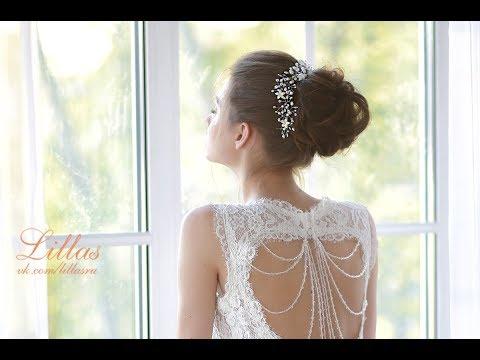 Свадебное украшение для причёски невесты с переливающимися цветочками, чешским стеклом, бисером
