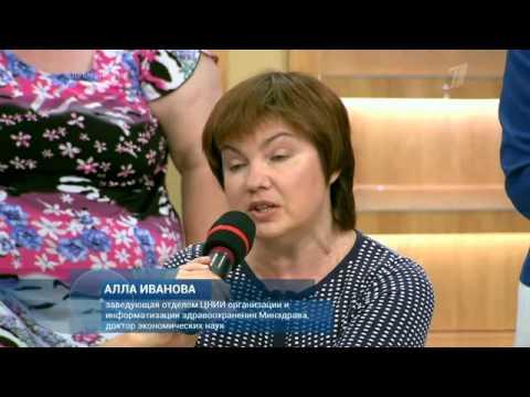 Видеоанонс: Налёт - Первый канал / Channel One Russia