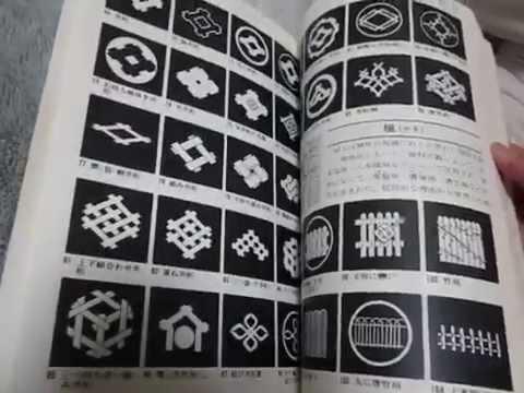Japanese Family Crest KAMON Encyctopedia \ - family mon