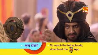 Aladdin – Naam Toh Suna Hoga | Coming Up Next | Fantasy