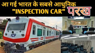 "INDIA'S MODERN INSPECTION CAR "" PARAKH"""