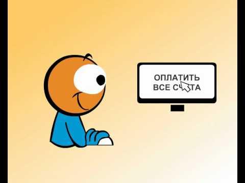 Как оплатить кредит ОТП банка онлайн через интернет с