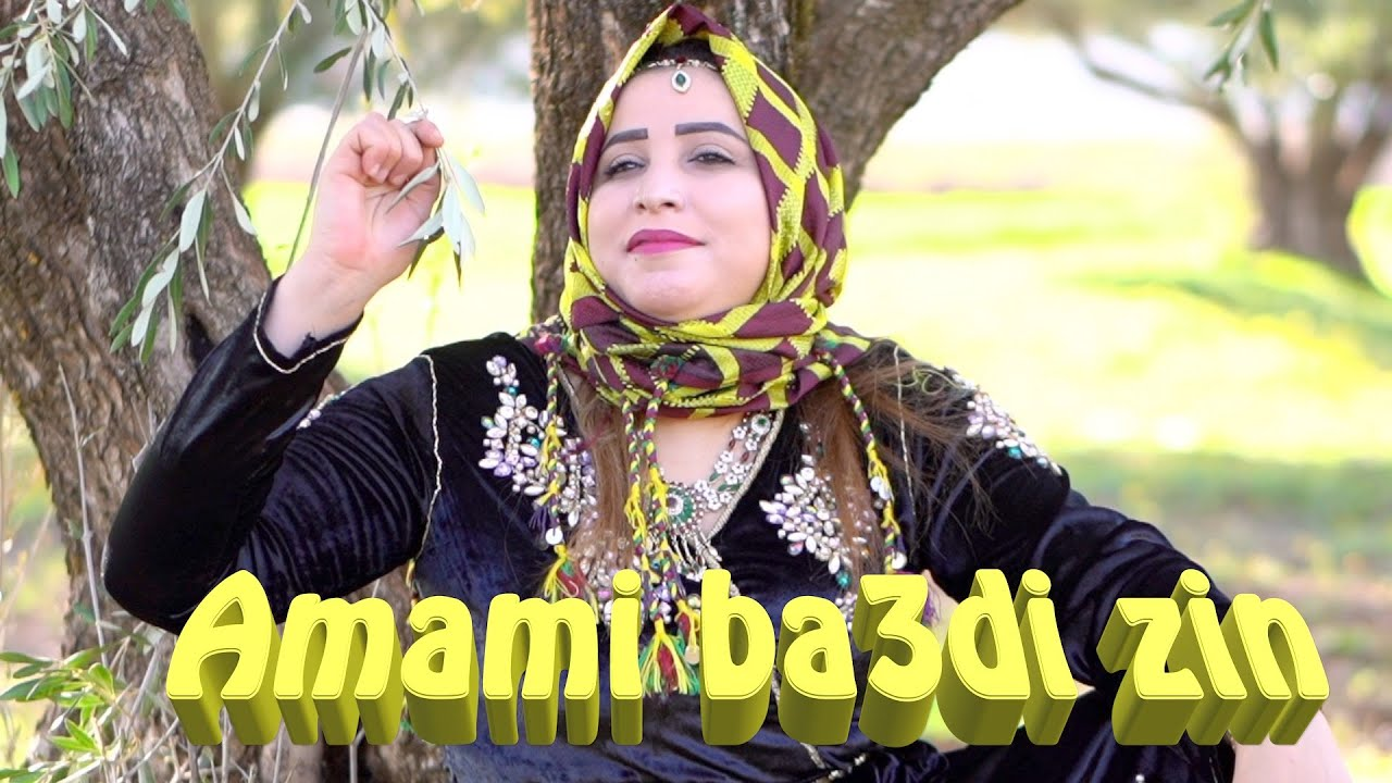 Abid El Hajeb, Korda & Lamia El Meknassia – Mami ba3d i zine