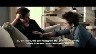 Сумерки Рассвет Полный Фильм.mp4