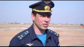Военные летчики России и Сербии провели в Астрахани совместные учения