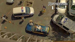 Затягивающий детектив!!! 1 часть. Русские Детективы Сериал. Спецы. Смотреть.