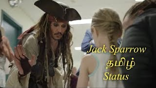 Vanthai ayya....   Jack Sparrow whatsapp status / tamil status / Hollywood tamil status