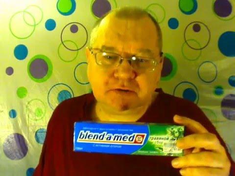 """R18. #2. Чудо-затычки из Германии и аптеки """"Планета здоровья"""""""