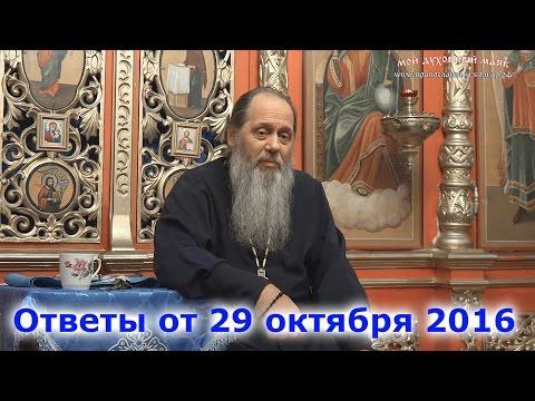 Ветхий Завет – Православное аудио - Последние публикации