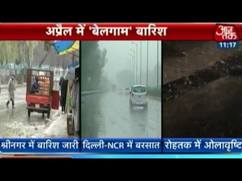 Rainfall In North India, Fear Of Landslide Still Lurking In Kashmir