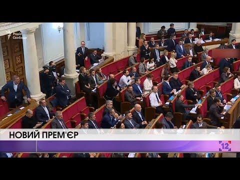 В Україні буде