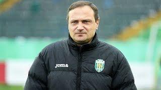 Олег Бойчишин: «Провалили кінцівку, бо керувались емоціями»